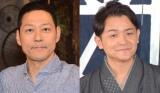 (左から)東野幸治、ノブ (C)ORICON NewS inc.