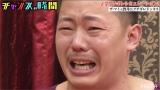 ABEMA『チャンスの時間』に出演したザ・マミィの酒井尚 (C)AbemaTV,Inc.