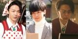 日曜ドラマ『美食探偵 明智五郎』第3話に出演する中村倫也 (C)日本テレビ