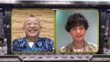 8日放送のTBS系トーク・バラエティ『A‐Studio+』に出演するMCの笑福亭鶴瓶、藤ヶ谷太輔(Kis-My-Ft2) (C)TBS
