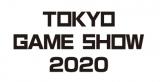 『東京ゲームショウ2020』通常開催の中止を発表