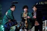 『CODE1515』に出演する(左から)校條拳太朗、和田琢磨、陳内将