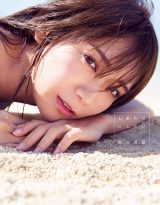 秋元真夏2ndソロ写真集『しあわせにしたい』通常版書影