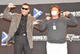 妻のマスク着用してイベントに出席した長州力(右)に「アベノマスクですか?」と質問した蝶野正洋 (C)ORICON NewS inc.