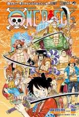 漫画『ONE PIECE』のコミックス第96巻