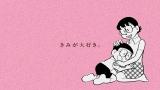 『ドラえもん』のび太のママと家族のSTAY HOMEを描いた「母の日」特別動画の場面カット