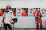 『インターネット唄会』を開催した(左から)サンプラザ中野くん、パッパラー河合