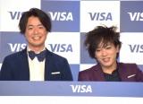 しゅうぺい、月収70万円発言はボケ