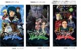 スペシャル企画『騎乗戦士ガンダムJRA ダービー』のコンテンツ