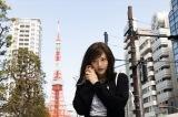 ドラマ『M 愛すべき人がいて』第1話より(C)テレビ朝日/AbemaTV,Inc.