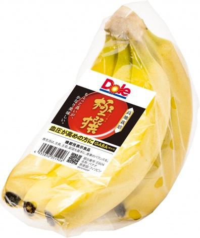 ドールの極撰バナナ