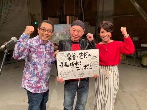 "NHK総合『泉谷・さだの""ふんばれ!ニッポン"" 〜おうちパフォーマンス自慢〜』5月24日放送決定(C)NHK"