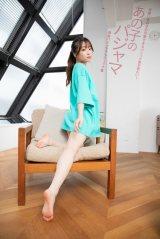 『あの子のパジャマ』モデルを務めた岸みゆ(C)撮影/大塚素久(SYASYA)