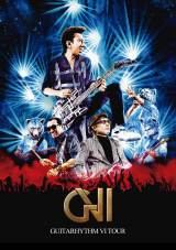 ライブ映像作品『GUITARHYTHM �Y TOUR』(5月13日発売)