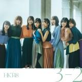 HKT48「3-2」(ユニバーサル ミュージック/4月22日発売) (C) Mercury