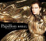 氷川きよしニューアルバム『Papillon』通常盤