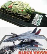 (上)ソ連の自走砲JSU-152/制作:佐藤児輝氏(下)作品:VF-154 BLACK KNIGHTS/制作:スギモトカステン