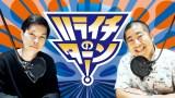 TBSラジオ「ハライチのターン!」で、 ハライチの2人が「サンリオキャラクター大賞」を盛り上げる!