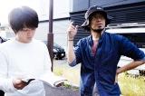 中村倫也に密着した特別番組の放送が決定(C)2020『水曜日が消えた』製作委員会