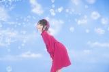 小倉唯の新曲メインビジュアル