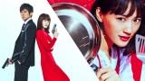 映画『奥様は、取り扱い注意』メインカット(C)2020映画「奥様は、取り扱い注意」製作委員会