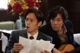 連続テレビ小説『エール』第7週・第31回より。コロンブスレコードの専属作曲家として採用された古山裕一(窪田正孝)と木枯正人(野田洋次郎)(C)NHK