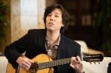 ギターが得意な木枯正人(野田洋次郎)(C)NHK