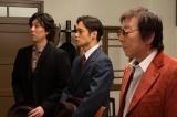 裕一(窪田正孝)と正人(野田洋次郎)は同期入社(C)NHK