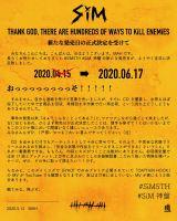 5thアルバム『THANK GOD, THERE ARE HUNDREDS OF WAYS TO KiLL ENEMiES』発売日決定を受けたSiMによるメッセージ