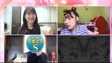 13日放送の『今夜くらべてみました 3時間SP』で指原莉乃のリモート飲み会(C)日本テレビ
