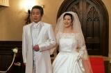 名取裕子&宅麻伸、劇中で真珠婚式