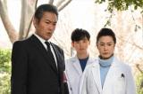 5月24日放送、ドラマスペシャル『法医学教室の事件ファイル 47』(C)テレビ朝日