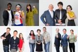 NHKの公式ページで自宅での英語学習を支援する「おうちで英語学習」開設中(C)NHK