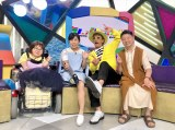 Eテレ『バリバラ』代表カット(左から)東佳実、大西瞳、山本シュウ、玉木幸則(C)NHK