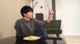 テレビ電話をする常林(松下洸平)=リモートドラマ『ホーム・ノット・アローン』総合テレビ(関西地域向け)で5月18日スタート、1話2分、全5話(C)NHK