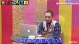 ABEMA『チャンスの時間』に出演した千鳥の大悟(C)AbemaTV,Inc.