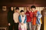 『正しいロックバンドの作り方』第5話(左から)栗原類、神山智洋、ふせえり、藤井流星、吉田健悟 (C)NTV・J Storm