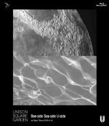 UNISON SQUARE GARDENのジャケット写真