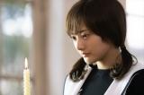 土曜ナイトドラマ『M 愛すべき人がいて』5月16日は第2・3話リミックスバージョンを放送(C)テレビ朝日/AbemaTV,Inc.
