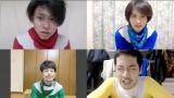 佐藤祐基、鈴木勝大、秋元龍太朗、菅谷哲也が自粛中のヒーローに