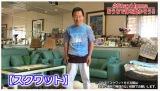 『なべおさみチャンネル』#吉本自宅劇場より