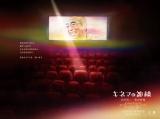 映画『キネマの神様』から寄せられたメッセージビジュアル(C)2021「キネマの神様」製作委員会