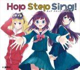 講談社プロデュースのVRアイドルグループ「Hop Step Sing!」、5月17日放送、NHK・BS1『COOL JAPAN〜発掘!かっこいいニッポン〜』の中で紹介