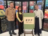 5月17日放送、NHK・BS1『COOL JAPAN〜発掘!かっこいいニッポン〜』(C)NHK