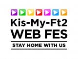 『Kis-My-Ft2 WEB FES』のロゴ