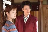 『美食探偵 明智五郎』(毎週日曜 後10:30)第6話に出演する(左から)小芝風花、中村倫也 (C)日本テレビ