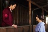 『美食探偵 明智五郎』(毎週日曜 後10:30)第6話に出演する(左から)中村倫也、小池栄子(C)日本テレビ
