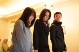 『美食探偵 明智五郎』(毎週日曜 後10:30)第6話に出演する志田未来、小池栄子、武田真治(C)日本テレビ