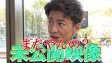 映像配信サービス「GYAO!」の番組『木村さ〜〜ん!』第94回の模様(C)Johnny&Associates