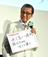 映画『ダンスウィズミー』の初日舞台あいさつに登壇した宝田明 (C)ORICON NewS inc.